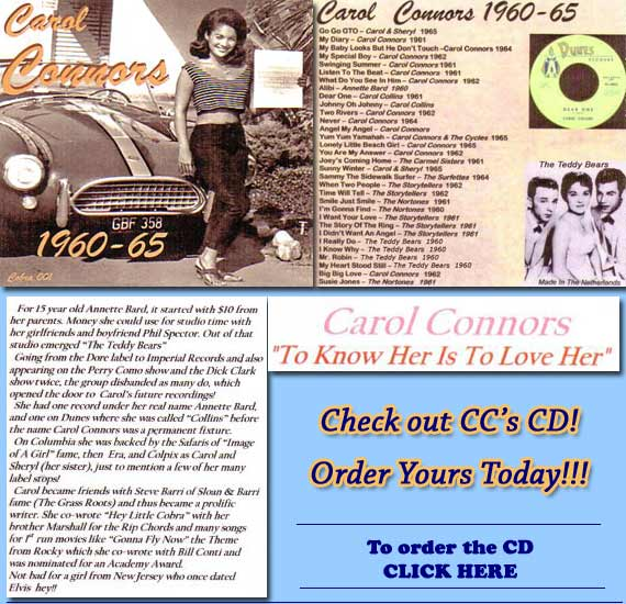 buy Carol ' CD To Know Her is to Love Her and To Know Him is to Love Him and phil spector